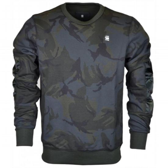 g-star-rackam-afalt-camo-green-sweatshirt-p6699-34012_zoom.jpg