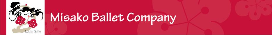 misako-ballet-company-logo
