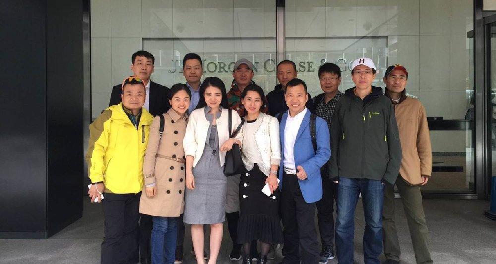 AmeriChina客户参访摩根大通集团总部
