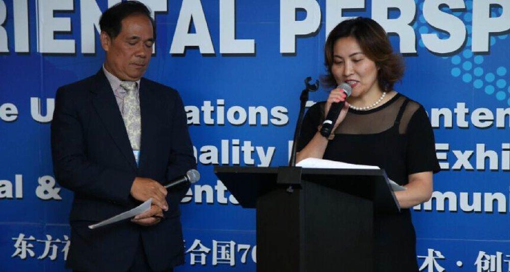 联合国文化体育基金会会长Amy Zhou致辞