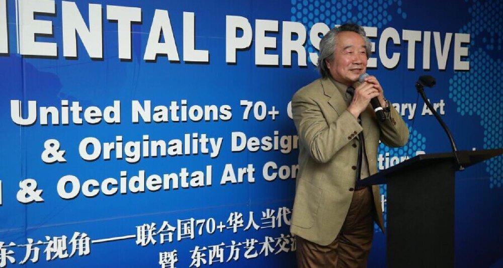 中国著名美术工艺大师李博生先生致辞