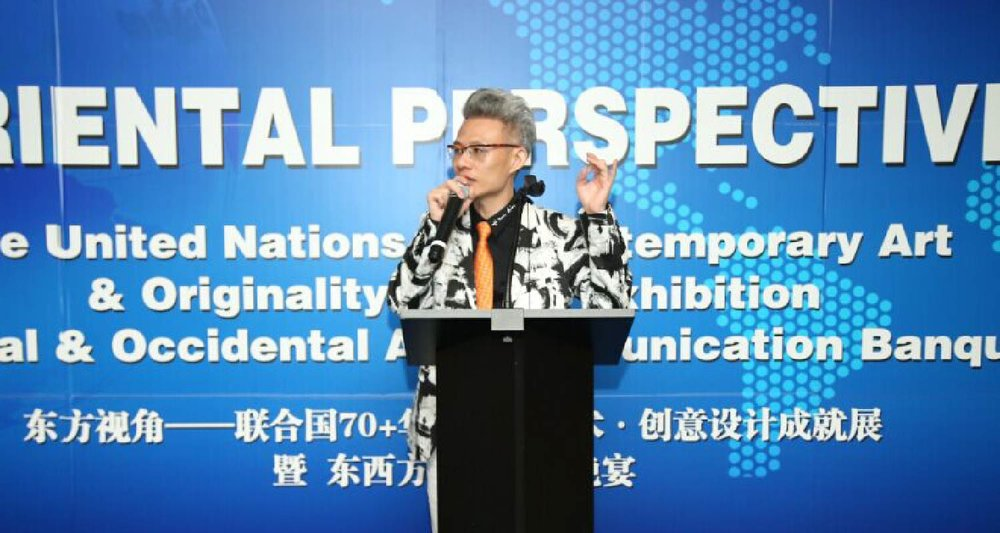 联合国华人艺术家成就展