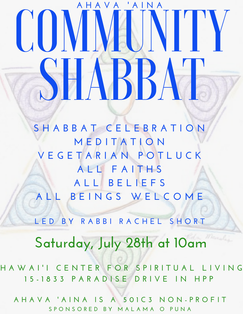 July Shabbat.png