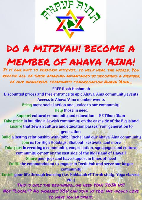 Ahava 'Aina Membership.png