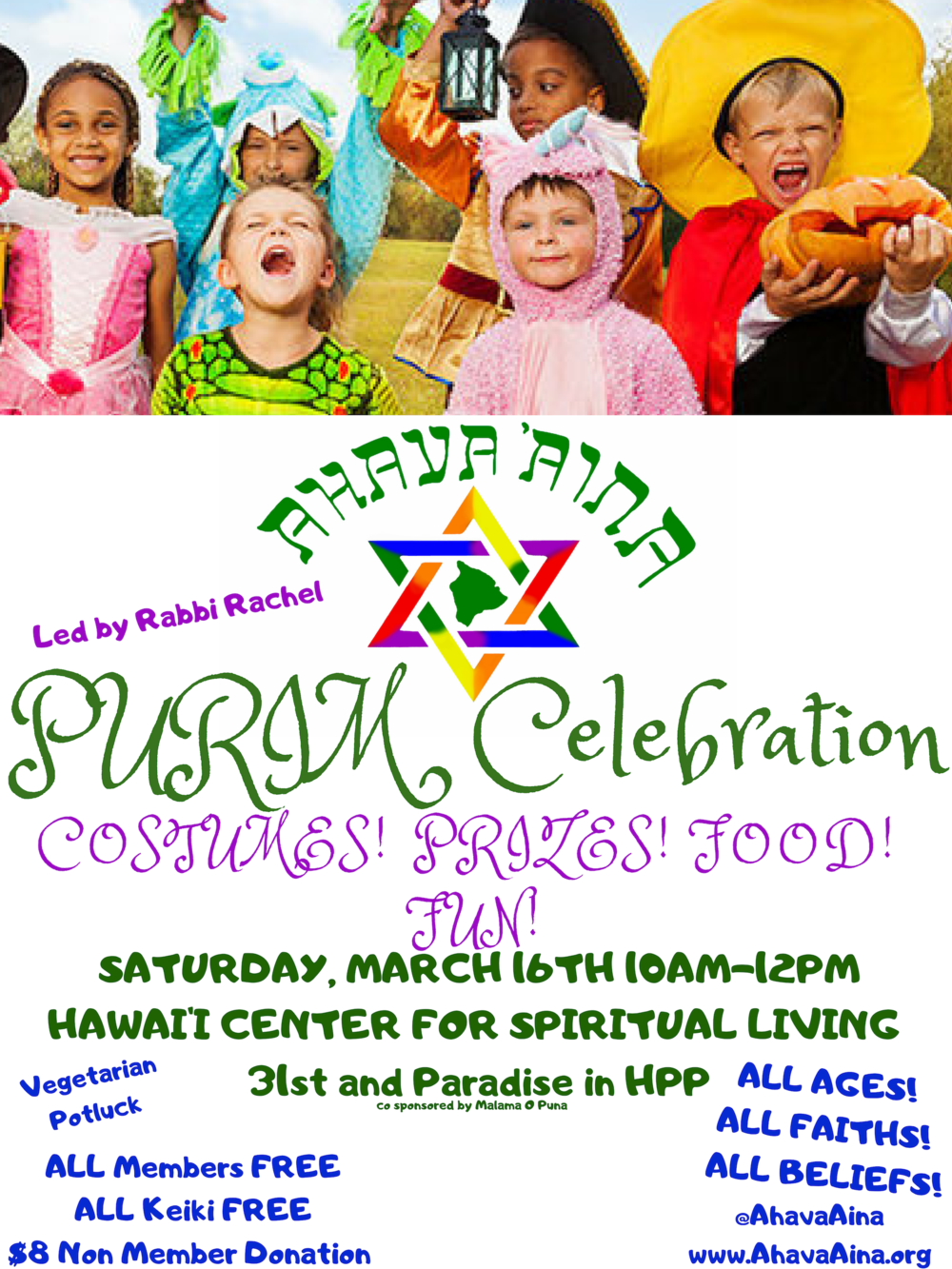 Purim flyer (5).png