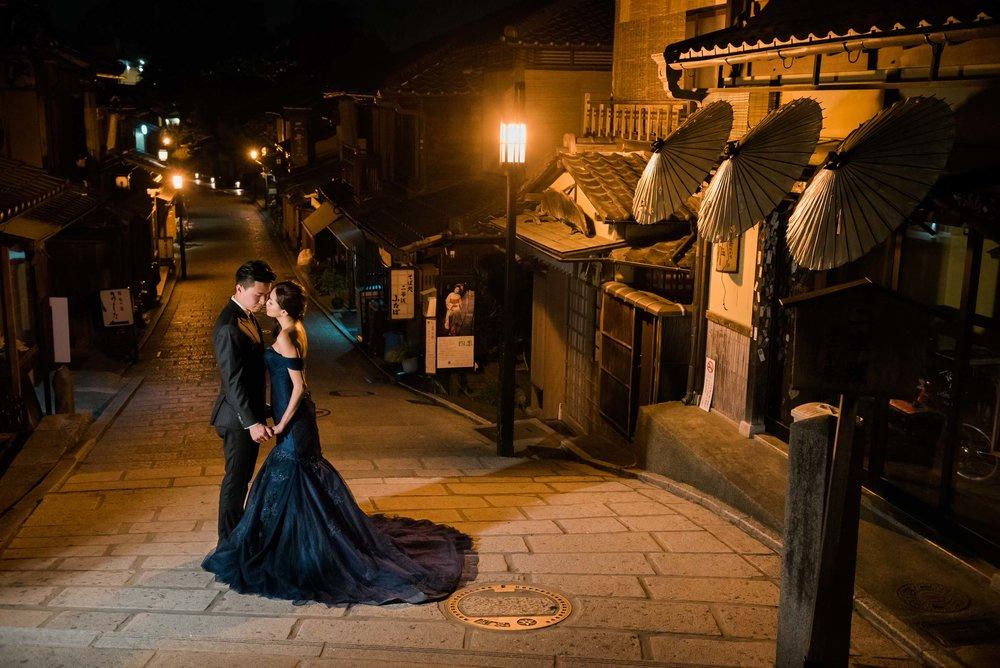 Jasmine & Nicholas, Kyoto
