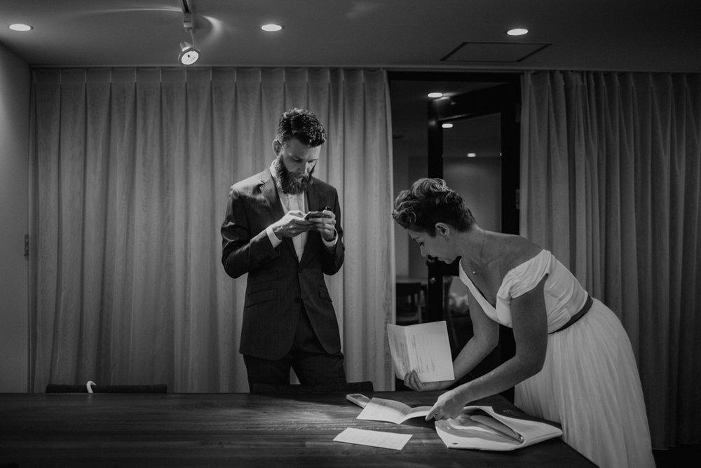 japan tokyo elopment wedding