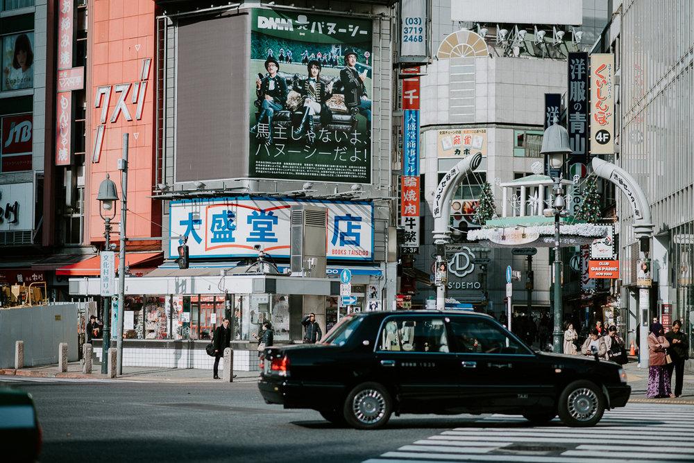 prewedding_Tokyo_Japan-34.jpg