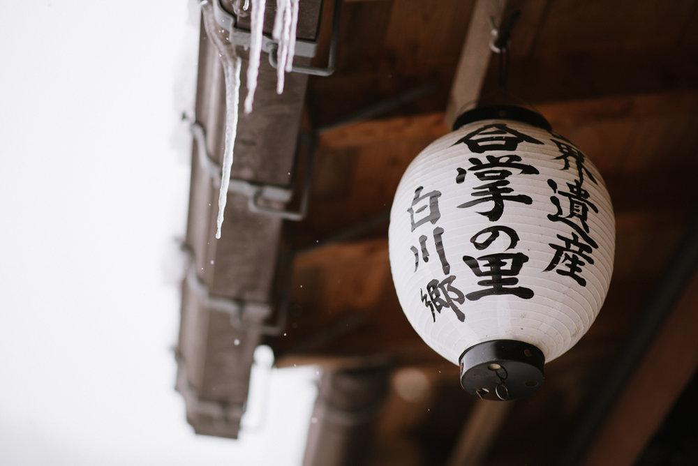 shirakawago_prewedding_japan_blog-8.jpg