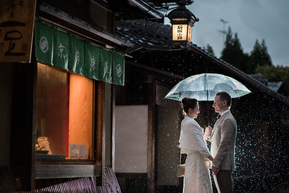 japan kyoto elopement wedding