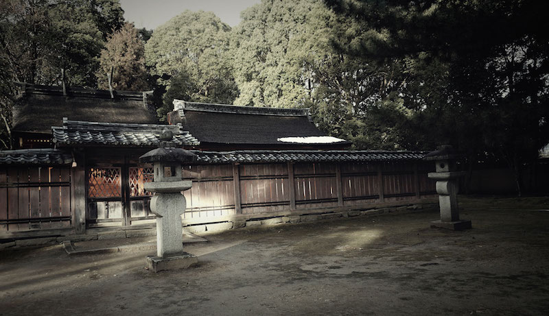 Traditional Japanese exterior architecture and design
