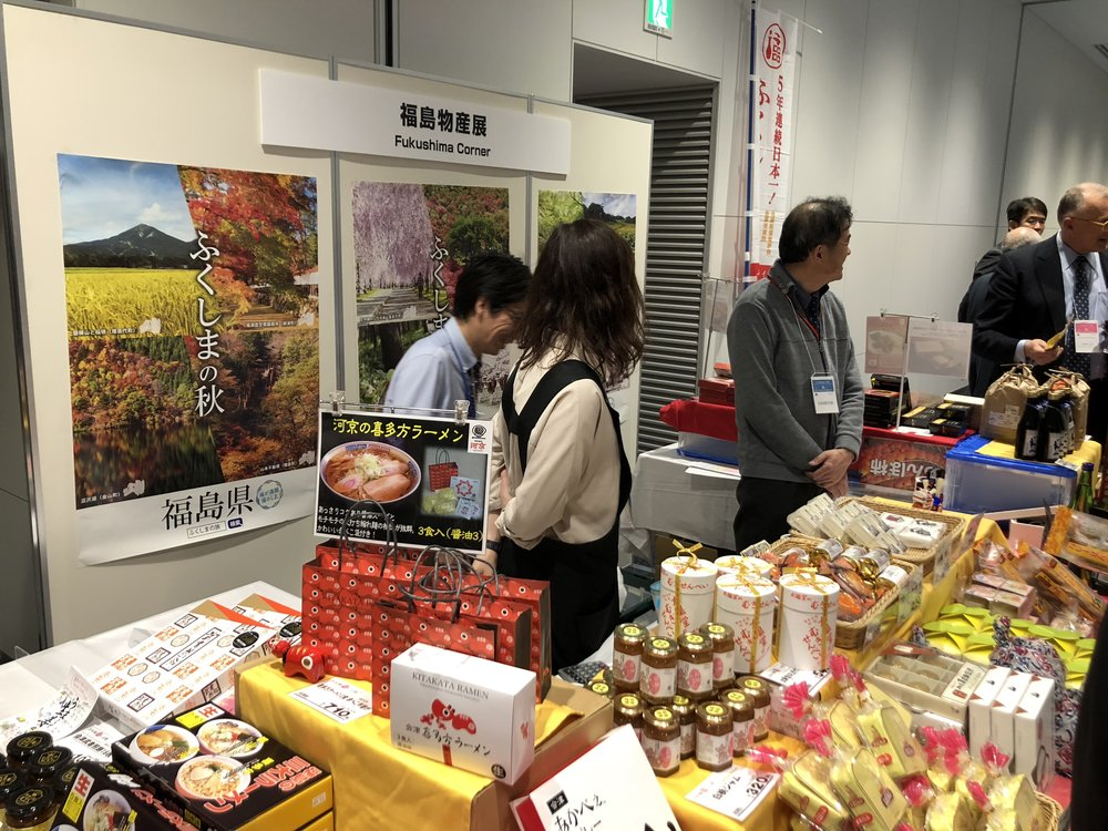 Fukushima Corner. At the reception of the JAIF conference, the Japanese nuclear industry promotes the image of Fukushima Prefecture by selling its produce.