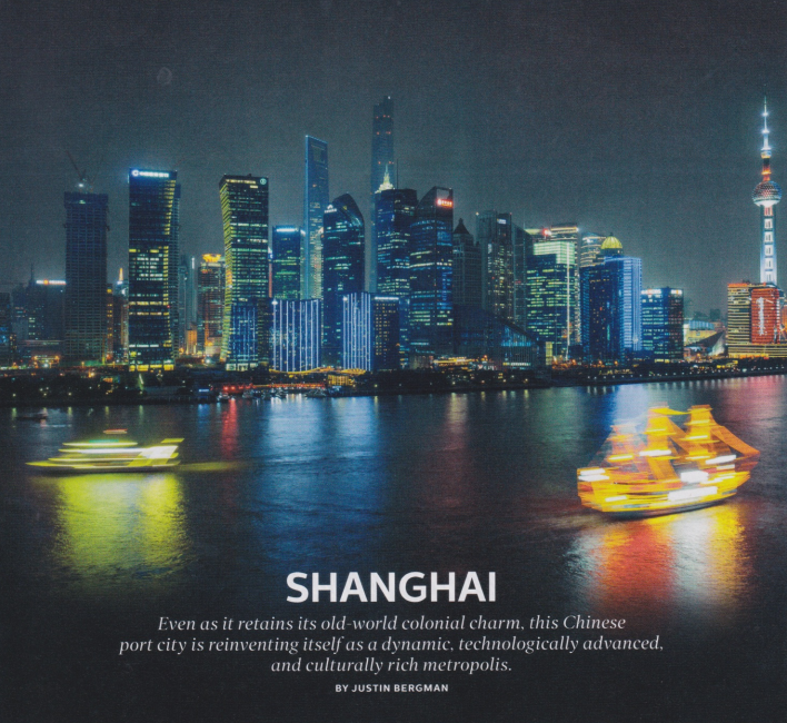 Elle Decor Goes to.. Shanghai