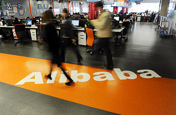 The Loveless Marriage of Alibaba and Yahoo!