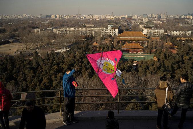36 Hours in Beijing