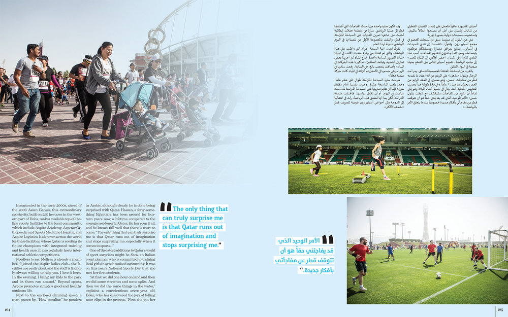 Alef issue 11_Aspire -2.jpg