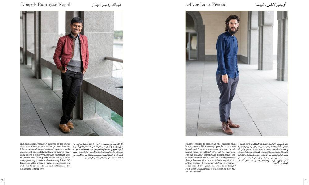 Alef issue 17_Qumra_AJ-2.jpg