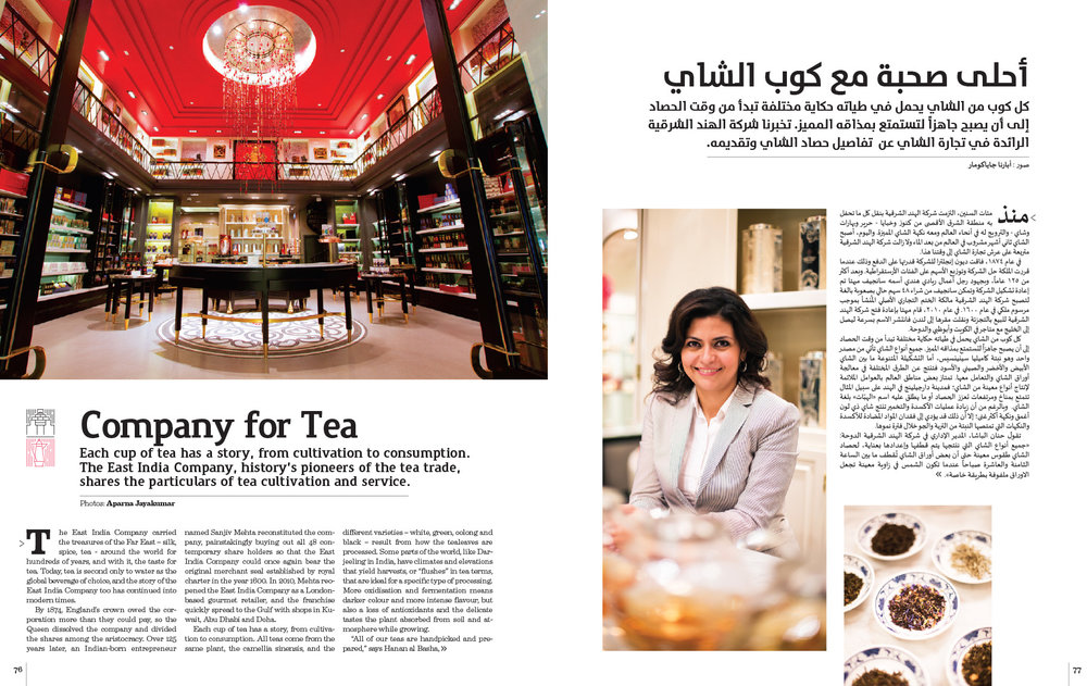 Alef issue 9_East India Tea-1.jpg