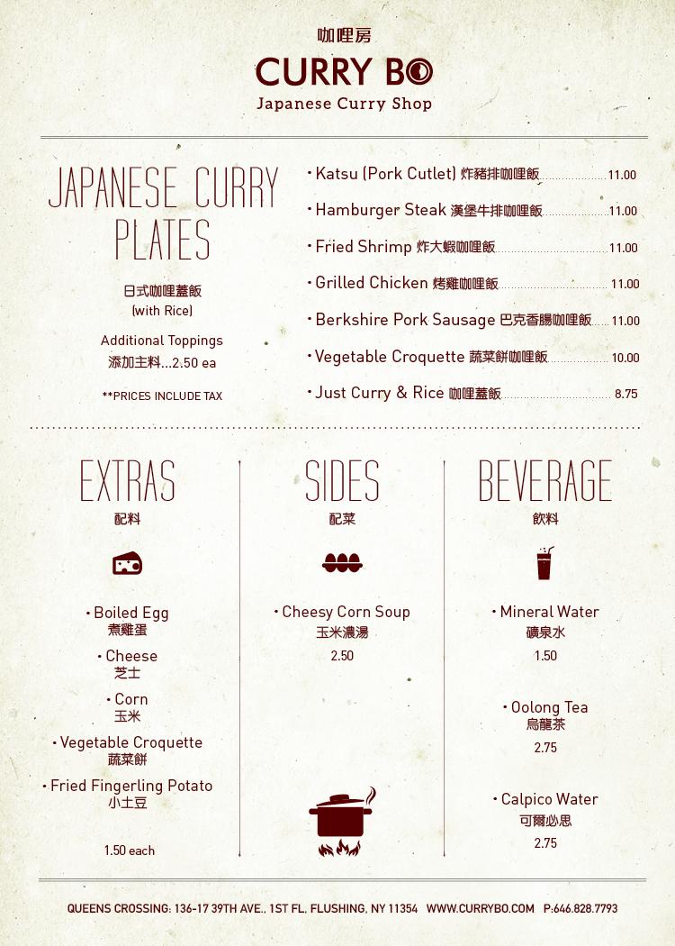 CurryBo_Paper_5x7_2018-05-092.jpg