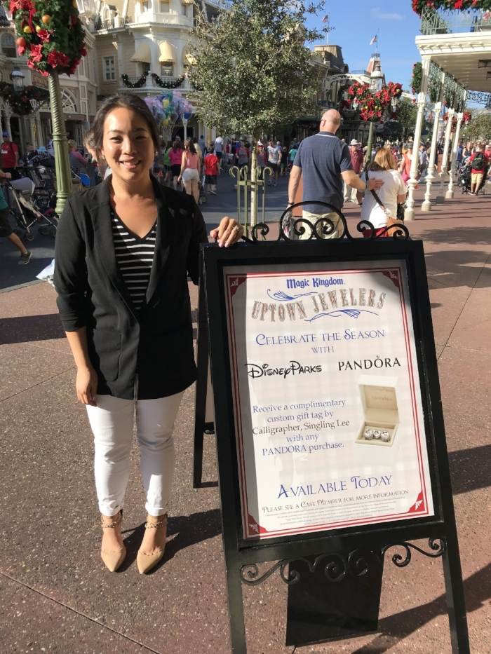 Live calligraphy onsite for Pandora Jewelry at Uptown Jewelers- Walt Disney's Magic Kingdom, 2017