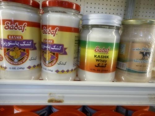 Frozen-Whey-Pak-Halal-Mediterranean- Grocery-Store-12259-W-87th-St-Pkwy-Lenexa-KS-66215.JPG