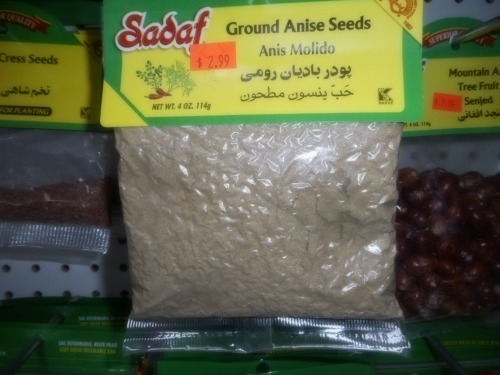 Ground-Anise-Seeds-Pak-Halal-Mediterranean- Grocery-Store-12259-W-87th-St-Pkwy-Lenexa-KS-66215.JPG