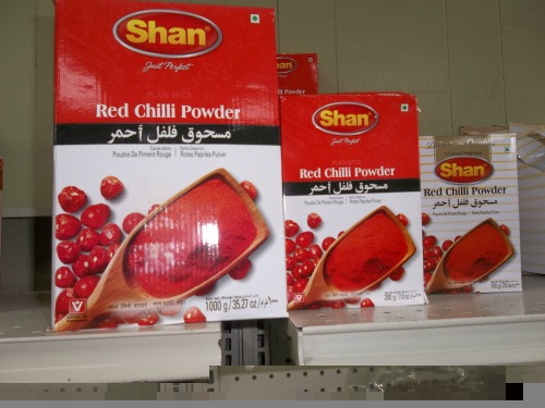Red-Chii-Powder-Pak-Halal-12259-W-87th-St-Parkway-Lenexa-KS-66215.JPG