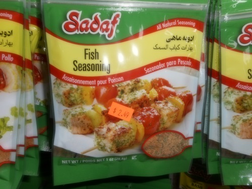 Sadaf-Fish-Seasoning-Pak-Halal-Mediterranean- Grocery-Store-12259-W-87th-St-Pkwy-Lenexa-KS-66215.JPG