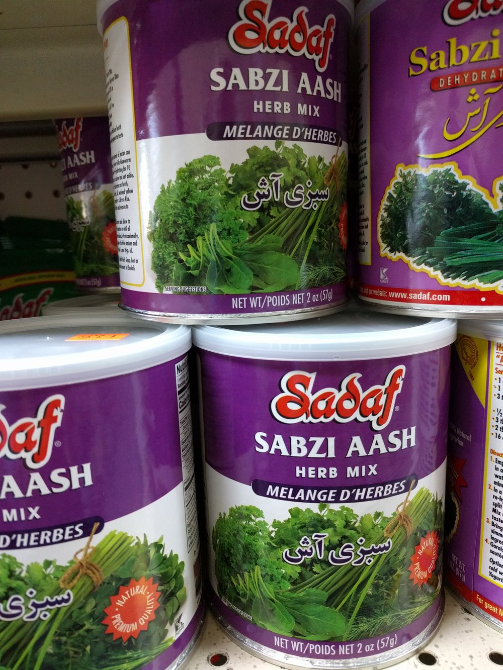 Sadaf-herb-mix-dry-Pak-Halal-International-Foods-12259-W-87th-St-Pkwy-Lenexa-KS-66215.jpg