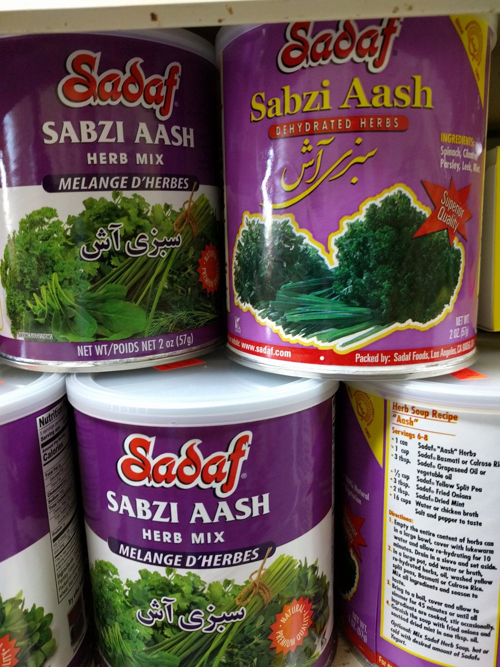 Sadaf-herb-mix-Pak-Halal-International-Foods-12259-W-87th-St-Pkwy-Lenexa-KS-66215-3.jpg