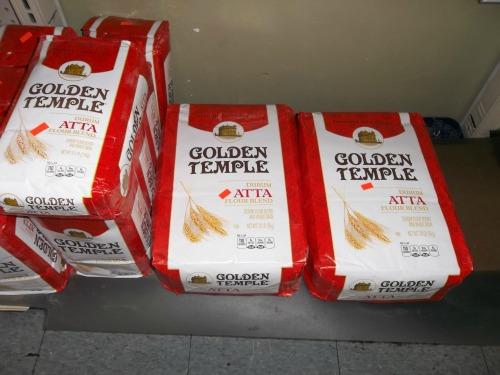 Atta-Flour-Pak-Halal-12259-W-87th-St-Parkway-Lenexa-KS-66215.JPG