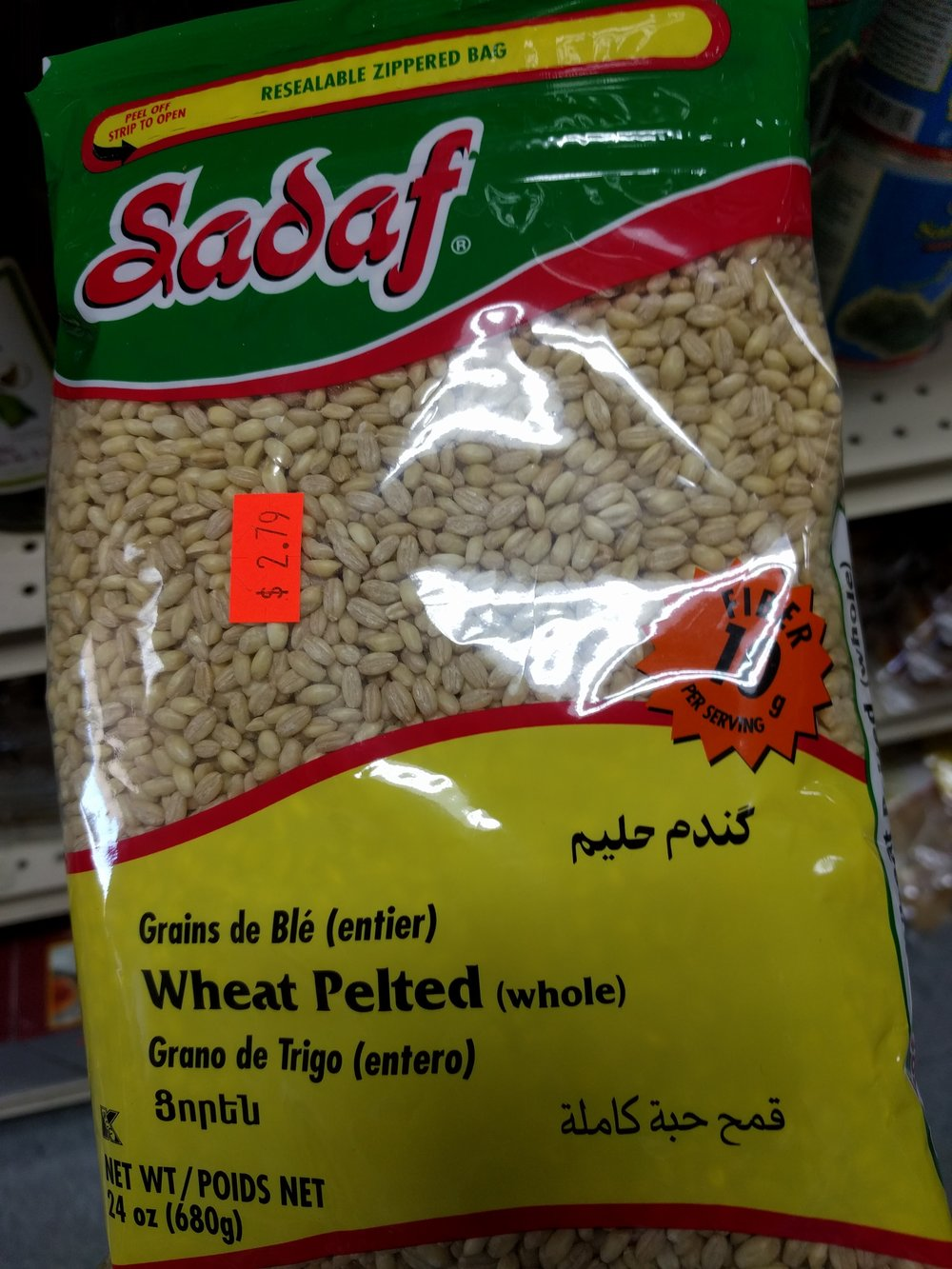 Wheat-Pekted-Whole-Pak-Halal-International-Foods-12259-W-87th-St-Pkwy-Lenexa-KS-66215.jpg