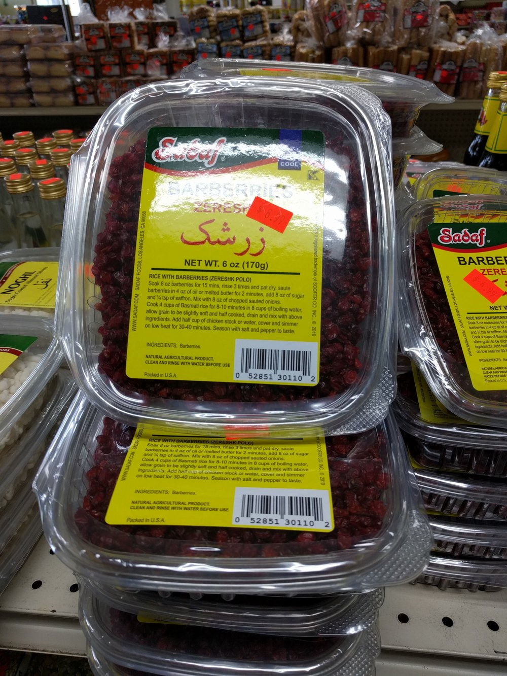 Sadaf-raspberries-Pak-Halal-International-Foods-12259-W-87th-St-Pkwy-Lenexa-KS-66215.jpg