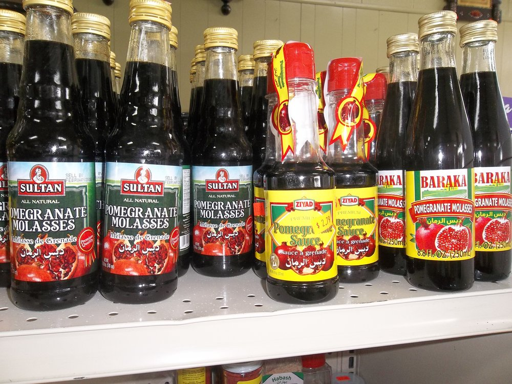 Pomegranite-Molasses-Pak-Halal-12259-W-87th-St-Parkway-Lenexa-KS-66215.JPG