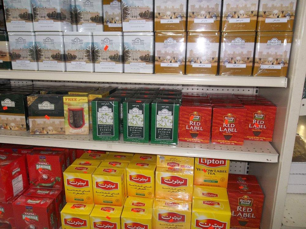 Imported-Teas-Pak-Halal-12259-W-87th-St-Parkway-Lenexa-KS-66215.JPG