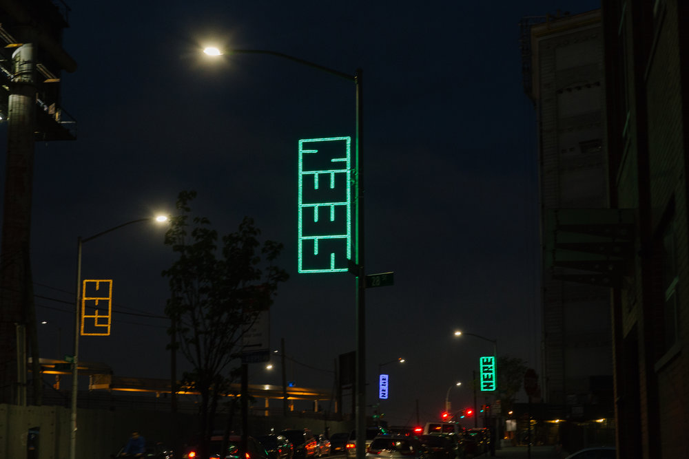 lic-skillman-ave-lights.jpg