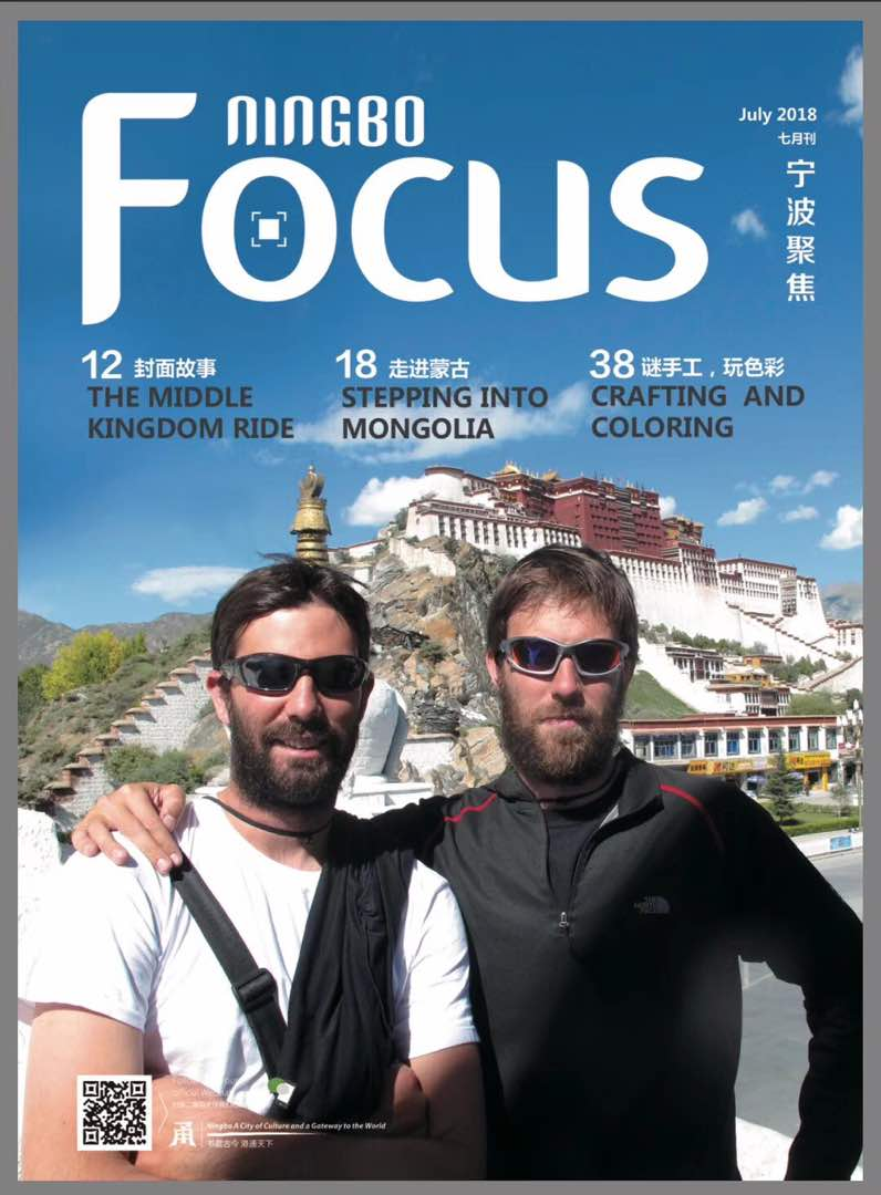 Ningbo Focus | June 2018