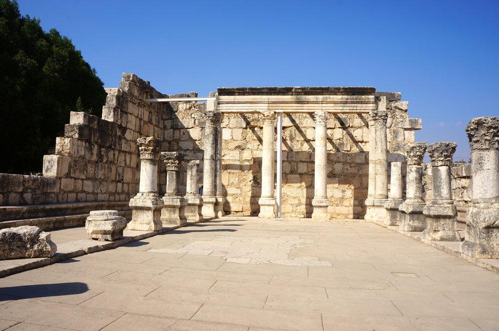 La ciudad de Capernaúm o Cafarnaún en Galilea.