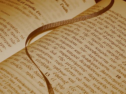 Bible_Greek.jpg