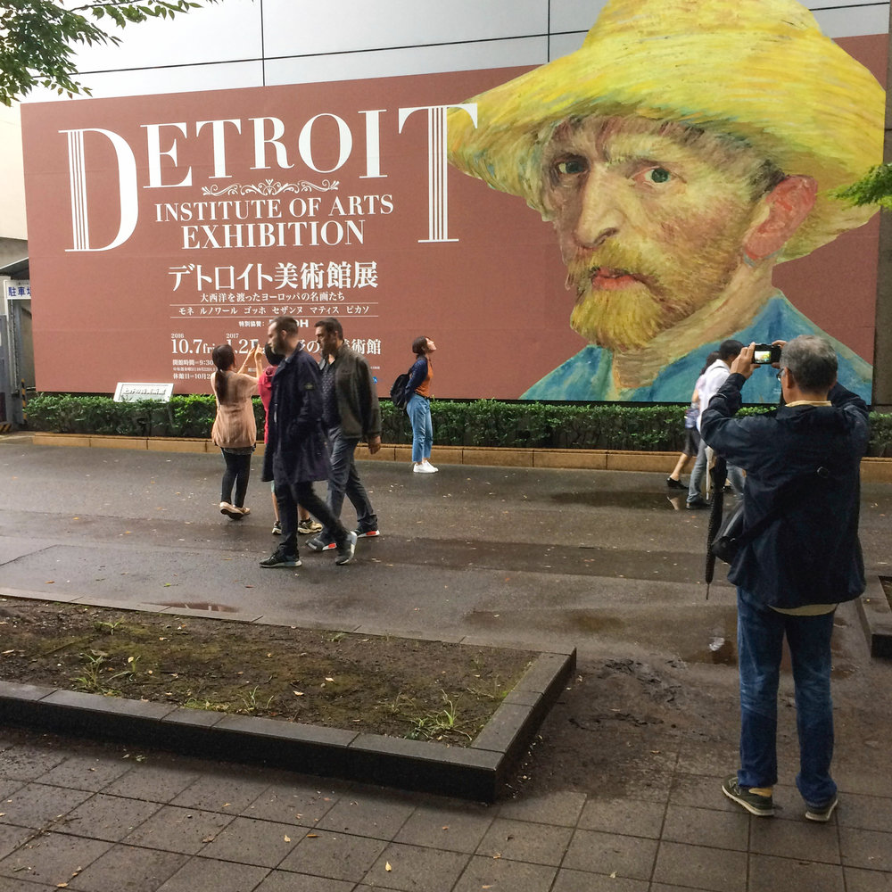 Van Gogh on loan from Detroit