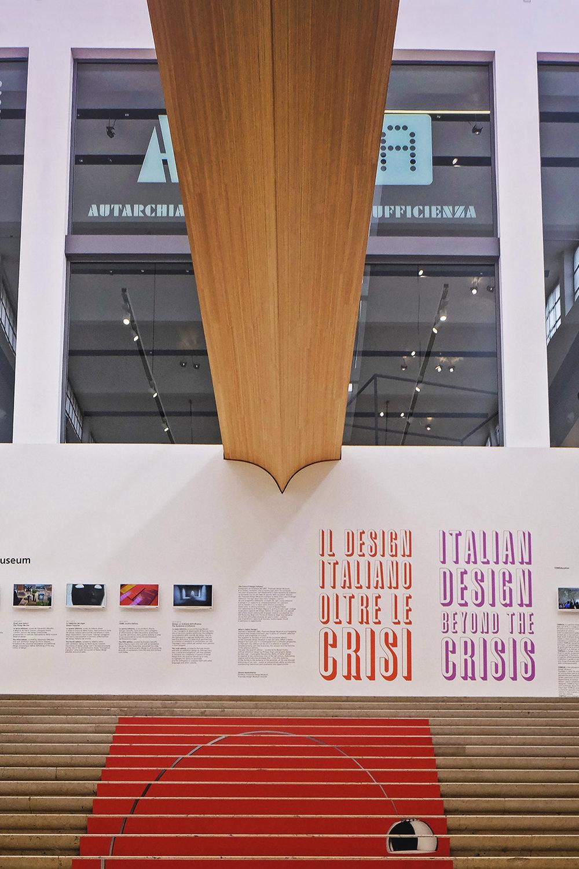milan design museum_03.jpg