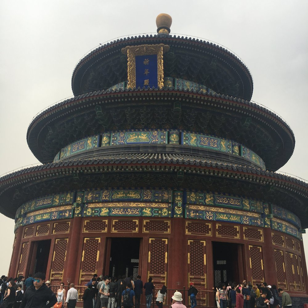temple of heaven china www.onemorestamp.com