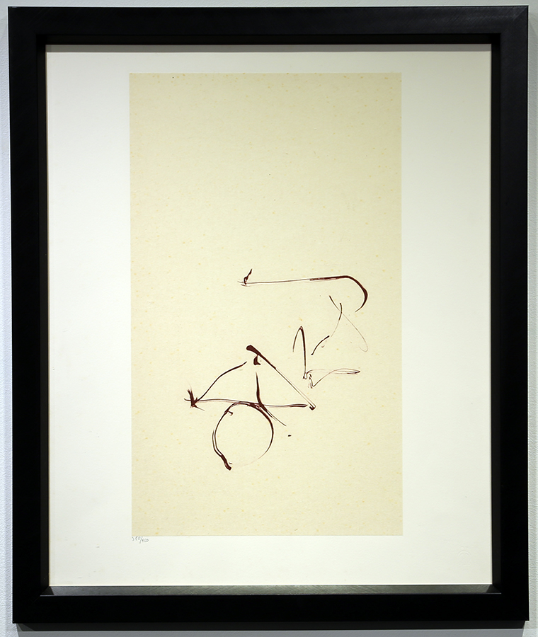 Three Poems (1), <br> £650