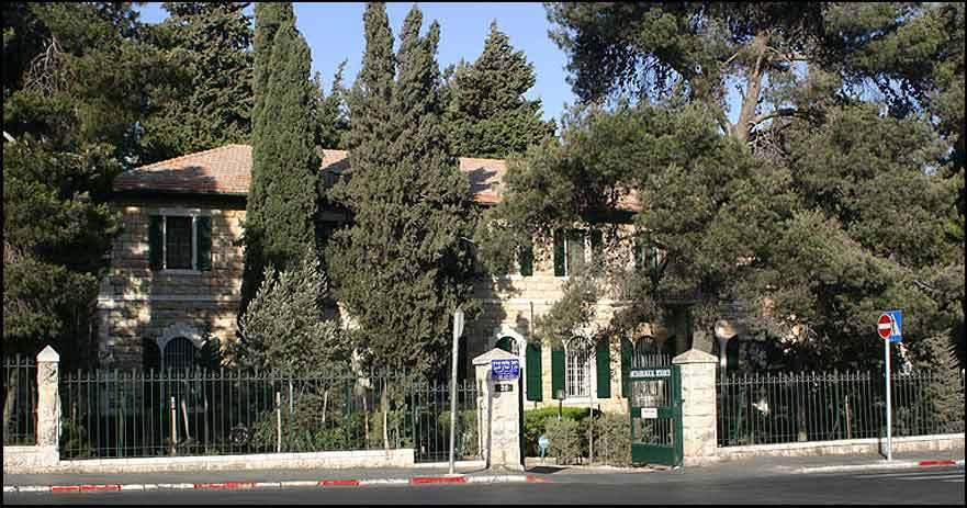 W.F. Albright Institute, Israel