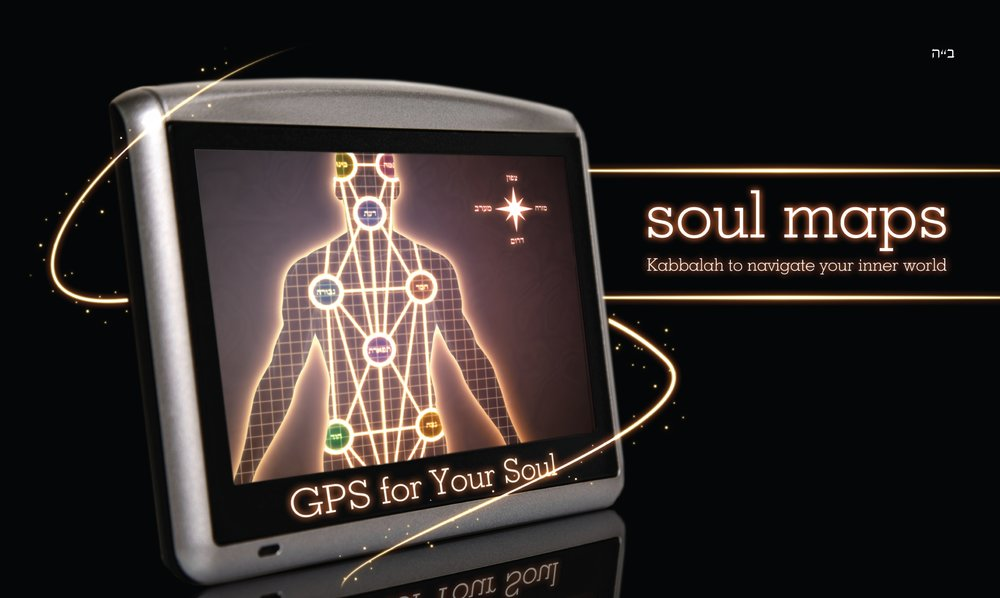 GPS Poster Color 2.jpg