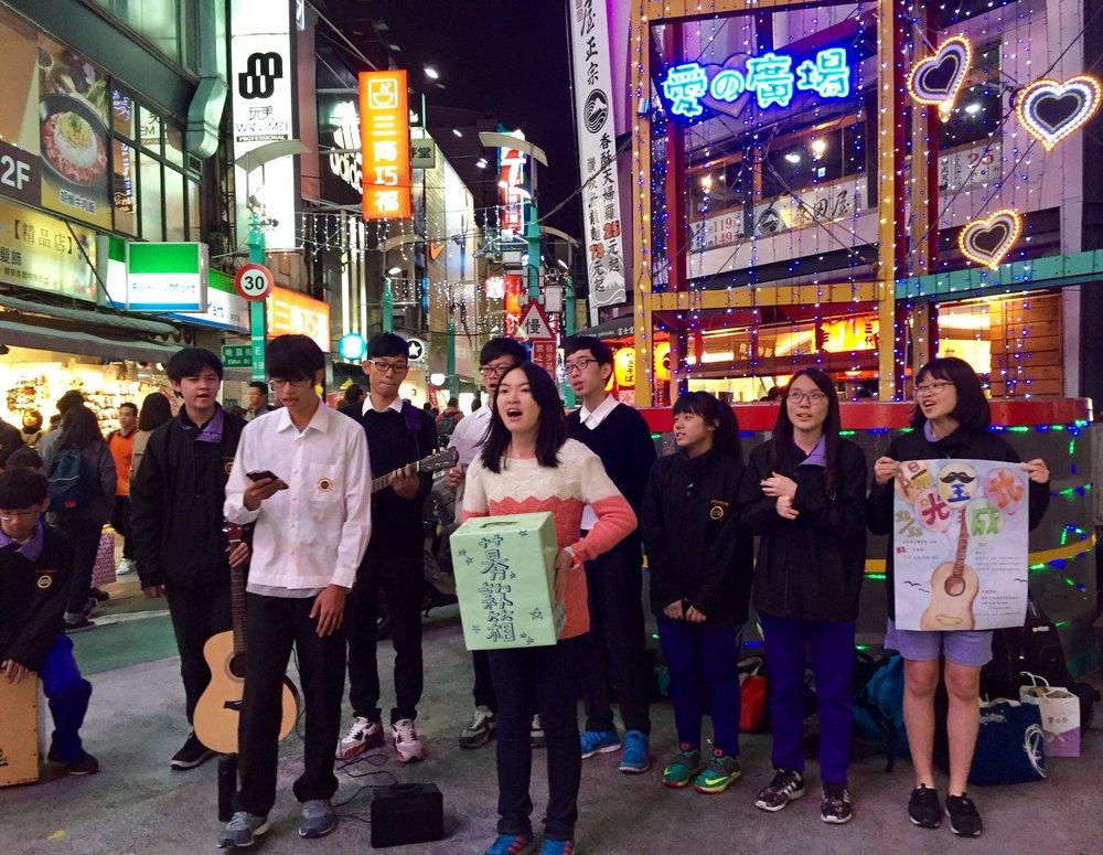 """""""Harmony"""" Taipei, 2015"""