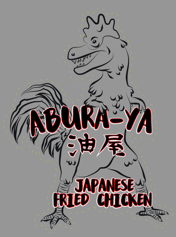 abura-ya sign.jpg