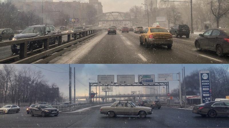 Dari Domodedovo Airport menuju pusat kota Moscow