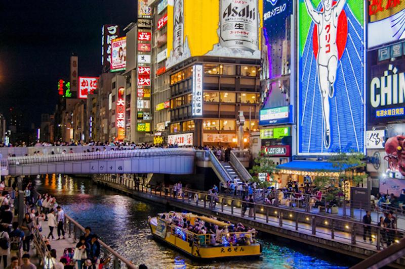 japan tour hemat