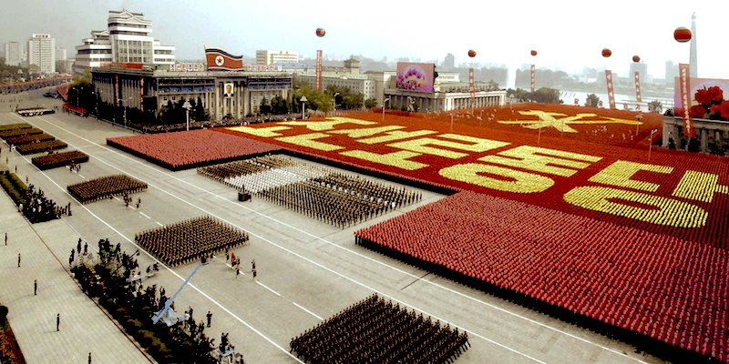 tour korea utara
